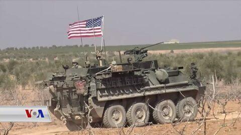La Syrieveut intenter un procès contre les États-Unis pour volde matières premières