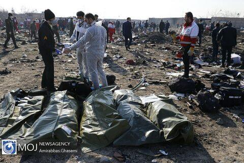 L'Iran admet avoir abattu l'avion ukrainien par erreur et s'excuse