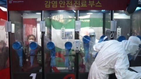En pleine pandémie, la Corée du Sud innove !